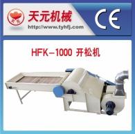 Tipo de abridor de HF-1000