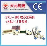 ZXJ-380 Pillow Máquina de enchimento + KBJ-2 abridor