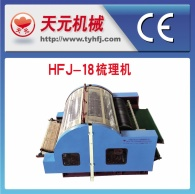 HFJ-18 single-cilindro de dupla doffer máquina de cardar