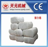 algodão stretch