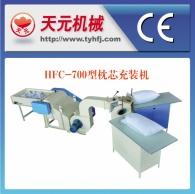 HFC-700 Pillow máquina de enchimento