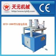 Tipo máquina de embalagem IC-1000
