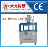 Máquina de embalagem de vácuo tipo HFD-2000