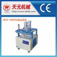 HFD-540/700 tipo máquina de embalagem