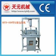 HFD-850 single-cilindro máquina de embalagem de compressão
