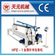HFE de metal enrolador de pano de agulha