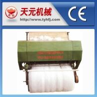 HFJ-18 não-tecidos série máquina de cardar