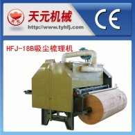 HFJ-18 tipo máquina de cardar (o algodão de 1.7m de largura)