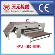HFJ-250 lapper