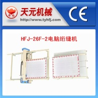 HFJ-F Series Quilting