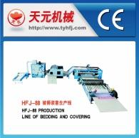 Tipo HFJ-88 de conjuntos de cama de linhas de produção