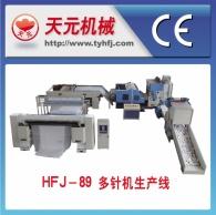 HFJ-89 multi-agulha máquina linha de produção