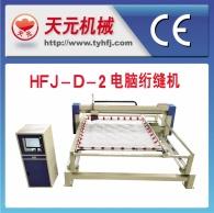 HFJD-2 quilting computador