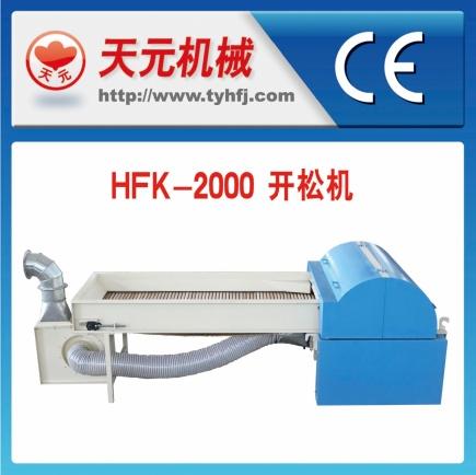 -Tipo 2000 HFK abridor