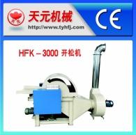 HFK-3000 abridor