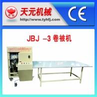 Volume de JBJ-3 é máquina