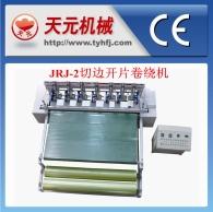 JRJ-2 corte de abertura enrolador de filme