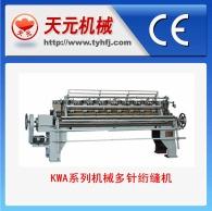 Série KWA de máquina estofando da multi-agulha