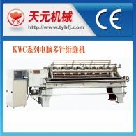 Série KWC da máquina estofando da multi-agulha