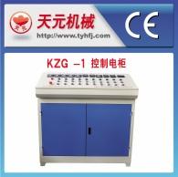 KZG-1 gabinete de controle