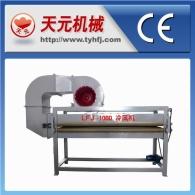 LFJ-1000 chiller