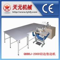 WBJ-2000-tipo de corte afiação máquina