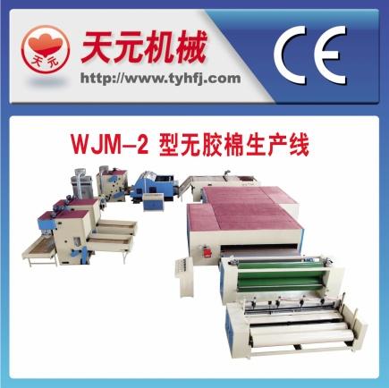 WJ-2 algodão plástico linha de produção (diesel, aquecimento a gás natural)