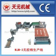 Linha de WJ-3 Tipo de produção de algodão plástico (aquecimento eléctrico não circulação do ar quente)