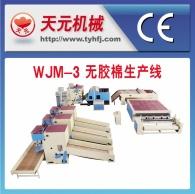 Linha de WJ-3 Tipo de produção de algodão plástico (aquecimento eléctrico circulação de ar quente)
