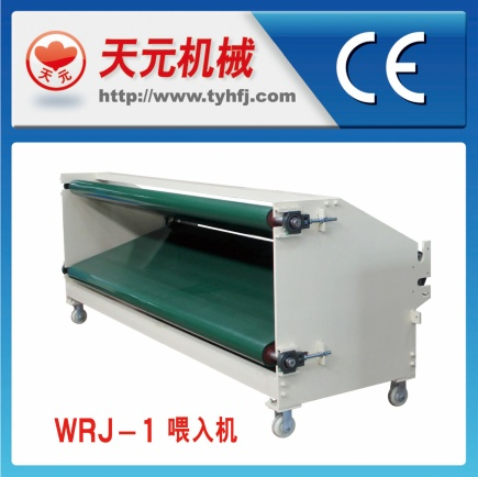 WRJ-1 Máquina de alimento
