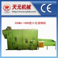 -1000-tipo XCHMJ liquidificador Ogura