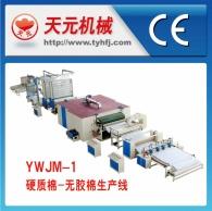 YW1 algodão hard / nenhuma linha de produção de algodão plástico