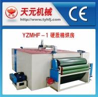 YZMHF-1 tipo de quarto de secagem de algodão duro