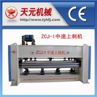 Em ZCJ-1 máquina de espinho velocidade