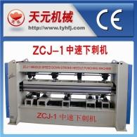 ZCJ-1 sob a máquina espinho-speed