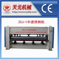 ZCJ-1 de velocidade pré máquina de espinho
