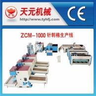 ZCJ-1000 linhas de produção acupuntura algodão