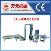 Tipo ZXJ-380 Pillow quantitativa automática máquina de enchimento